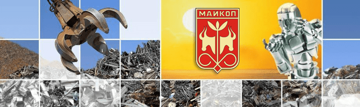 Metallolom-Maikop